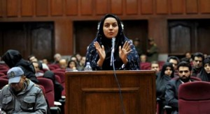 Rayhaneh Jabbari